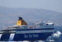 Photo of H Blue Star Ferries για τον περιορισμό των μετακινήσεων