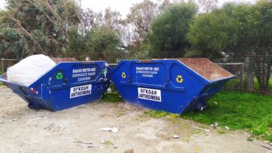 Photo of Ενημέρωση για τα ογκώδη από τον Δήμο Τήνου