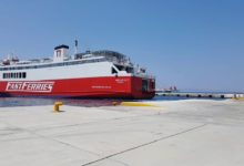 Photo of Fast Ferries: Συμμετοχή στην απεργία της Τρίτης 18/2