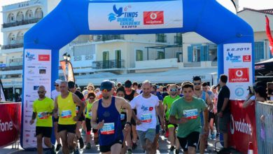 Photo of Αναβολή του Tinos Running Experience 2020