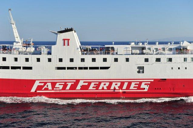 Photo of Επίσημη ανακοίνωση της Fast Ferries