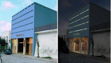 Photo of Θετικά νέα για την Τήνο – Εγκρίθηκε η χρηματοδότηση του «Αιολίς»