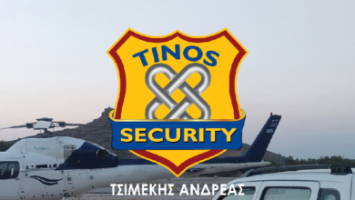 Photo of Tinos Security