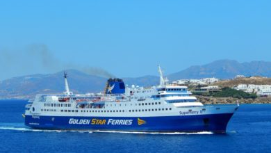 Photo of Ανακοίνωση Golden Star Ferries