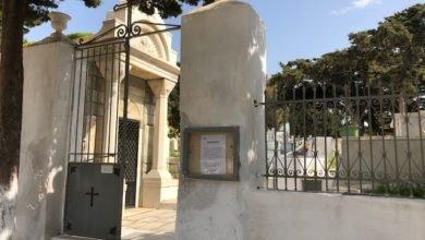 Photo of Τήνος – Κλειστά τα Κοιμητήρια της Χώρας