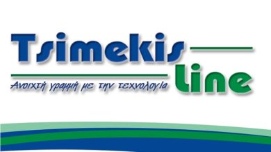 Photo of Tsimekis Line