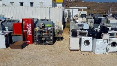 Photo of Τήνος – Προχωρά η ανακύκλωση των ηλεκτρικών συσκευών