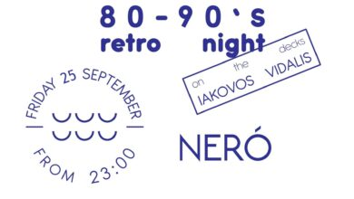 Photo of Τήνος – Retro Night @ nerό