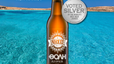 Photo of ΝΗΣΟΣ – Νέα διεθνής διάκριση για την μπύρα της Τήνου